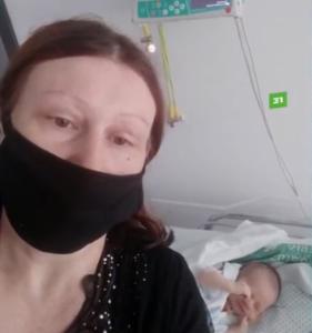 Испанские социальные службы изъяли новорожденного младенца у матери-россиянки
