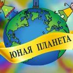 В Австралии проведут для русскоязычных школьников мастер-класс по созданию видеоновостей