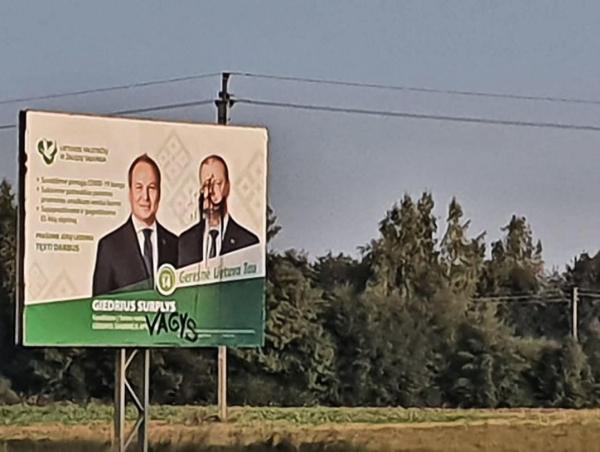 Культура политической борьбы: Неизвестные испортили билборд с изображением премьера Литвы