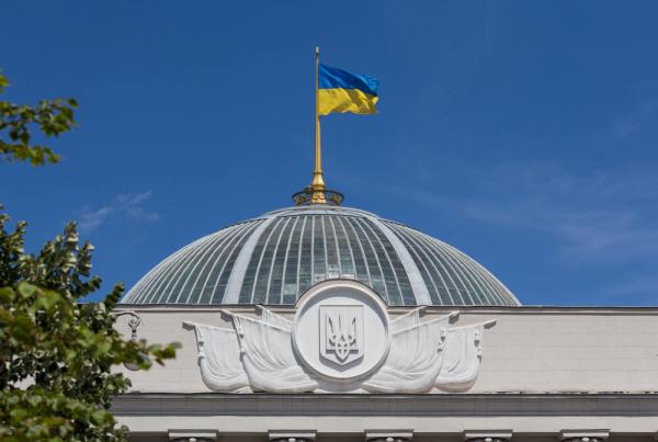 Рада отклонила законопроект, позволяющий иностранцам учиться на русском языке