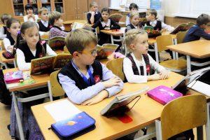 Минпросвещения разработает единую систему управления качеством образования