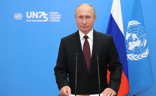 Президент РФ призвал все страны объединиться для решения мировых проблем