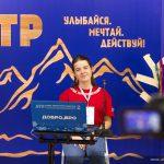 Молодёжный форум на Алтае собрал участников из восьми стран