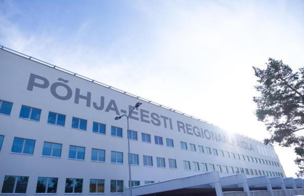 В PERH из-за угрозы коронавируса запретили посещать пациентов