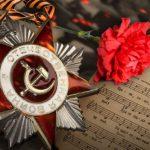 Совместный проект России и США посвятили музыке Второй мировой войны