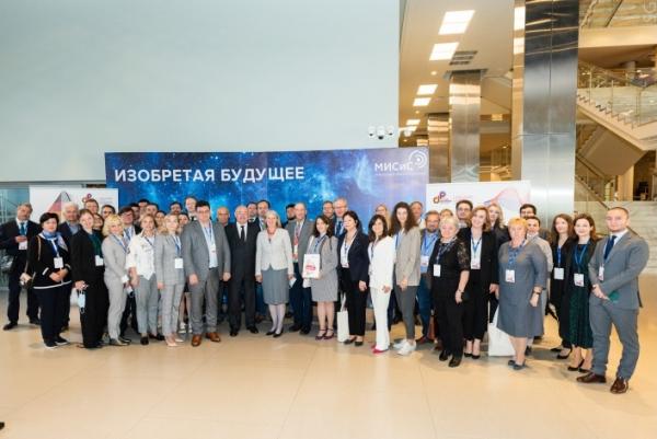Победителями российско-германского конкурса стали 25 совместных научных проектов