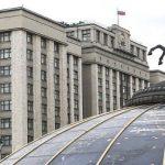 В Кремле негативно оценили отказ от русского языка в украинских школах