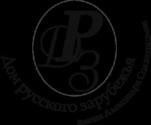 Новые онлайн-экскурсии по Музею русского зарубежья