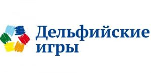 Соглашение между Россотрудничеством и Дельфийским советом позволит активизировать работу с соотечественниками