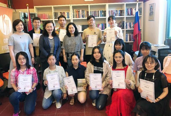 Конкурс на знание русского языка прошёл в Пекине