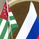 На страновой конференции в Абхазии обсудили объединение русских общин