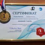 Финалистов Всеавстрийского конкурса по русскому языку наградили в Вене