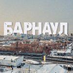 58 человек переехали в Барнаул по программе переселения соотечественников в этом году