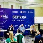 Евразия Global стал площадкой взаимодействия Cообщества молодых российских соотечественников