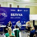 Тематические площадки Сообщества молодых соотечественников прошли на «Евразия Global»