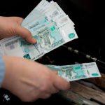 Минэкономразвития улучшило оценку падения экономики в 2020 году
