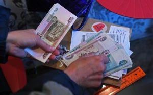 Профсоюзы попросили Мишустина отменить накопительную часть пенсии