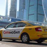 Такси выезжает из кризиса: спрос на услуги вырос на 25%