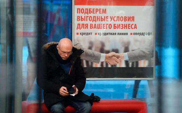 Титов предупредил о массовых нарушениях условий льготных кредитов под 2%
