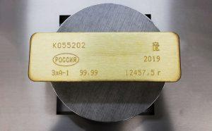 Российские инвесторы предпочли золоту криптовалюты