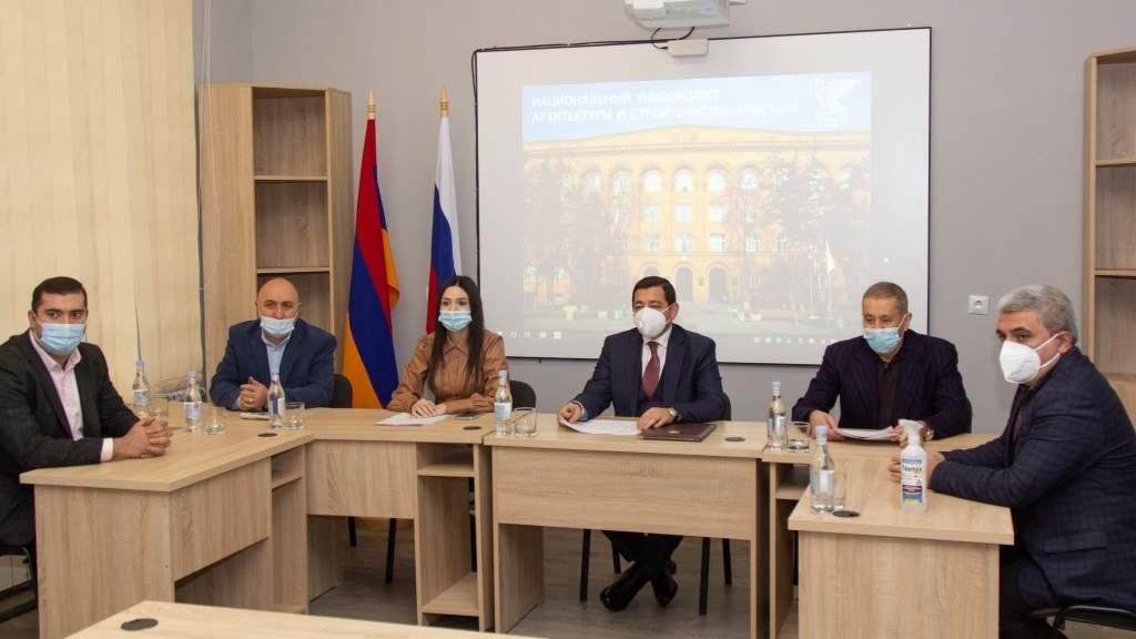 Центр русского языка открылся в Ереване