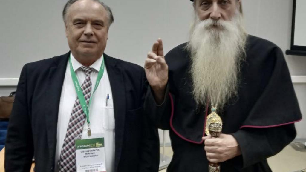 Круглый стол в Австралии посвятили программе переселения соотечественников в Россию