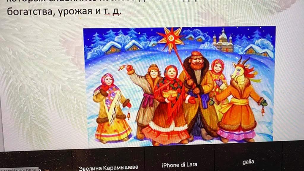 О традициях зимних праздников в России говорили в Пизе