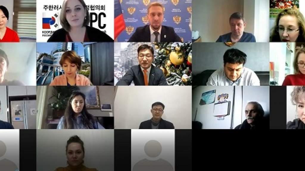 VI конференция КСОРС Кореи прошла онлайн