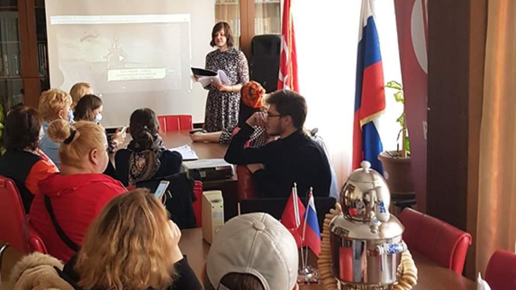 Жители Стамбула приняли участие в Географическом диктанте