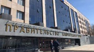 Свыше 4000 человек переселились на Камчатку из других стран