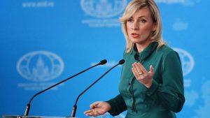 В МИД РФ заявили об интересе некоторых сторонников Трампа к получению гражданства России